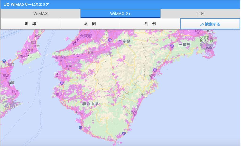 UQ エリアマップ WiMAX2+