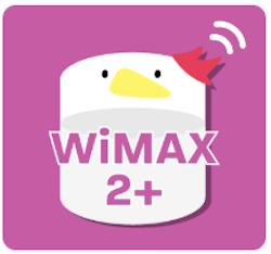 FUJI Wifi WIMAX2+プラン