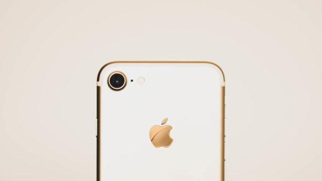 格安SIM iPhone アイキャッチ
