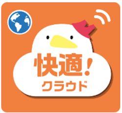 FUJi Wifi 快適!クラウドプラン