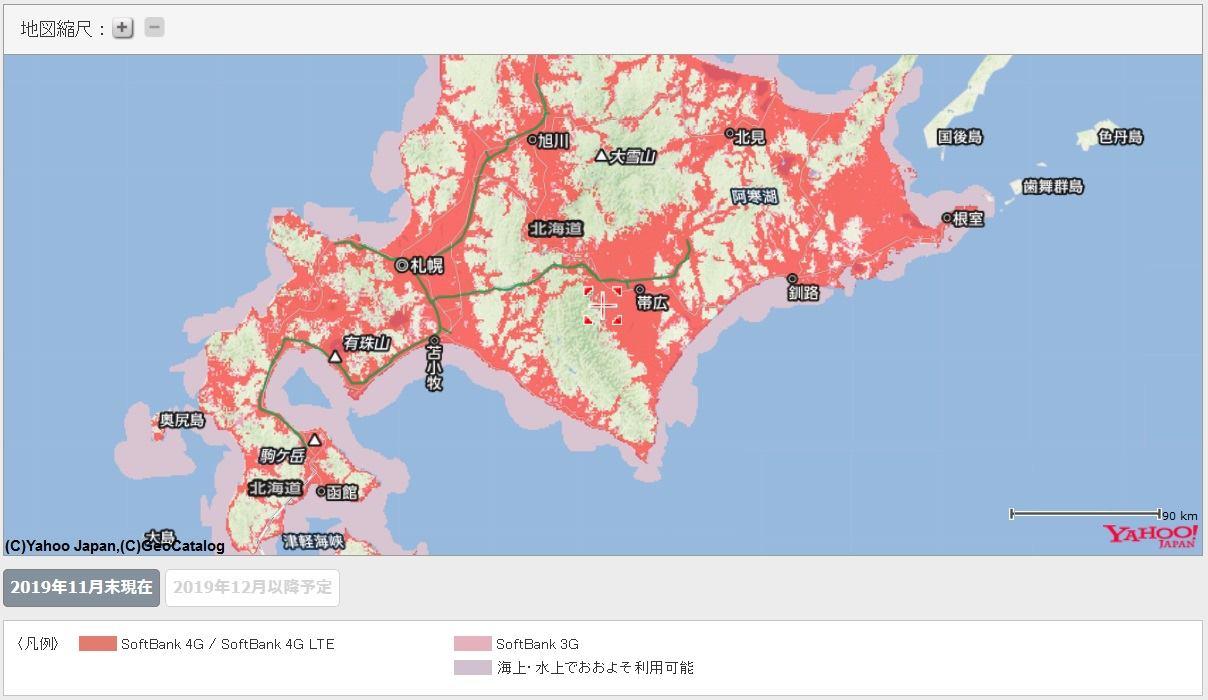 北海道のLTE対応エリア