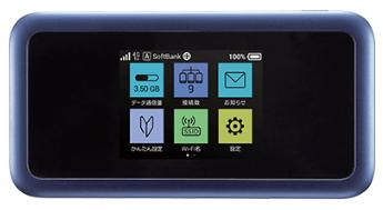 Pocket WiFi 801HW
