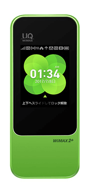 Speed WiFi NEXT W04