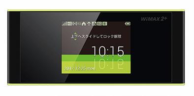 Speed WiFi NEXT W05